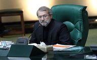 سند ۲۰۳۰ مورد تایید لاریجانی و مجلس قرار گرفت