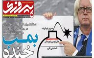 عذرخواهی سردبیر روزنامه پیروزی از استقلالیها
