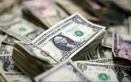 قیمت امروز دلار ( 19 دی )