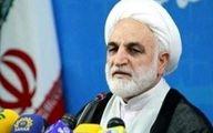 دادستان کل کشور عضو شورای عالی فضای مجازی شد