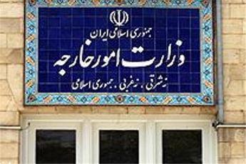 وزارت خارجه: روحانی عازم نیویورک می شود