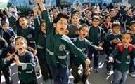 برنامه های هفته سلامت در مدارس کشور تشریح شد