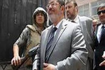 محاکمه مرسی به تعویق افتاد
