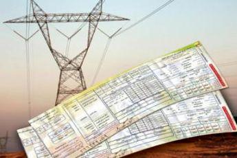 جزئیات فروش برق با تخفیف ویژه تابستانی / شرایط فروش برق رایگان به مشترکان