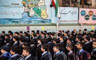 ماجرای سرگردانی ۸ هزار دانشآموز تهرانی
