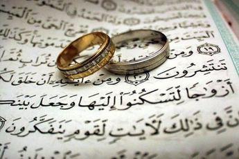 ازدواج و طلاق همیشه هم بد نیستند
