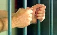 تصویب ۳ مصوبه ویژه حمایت از خانواده زندانیان تهران