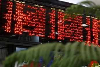 رکود در بازار سرمایه شرکت ها را برای ورود به بورس مردد میکند